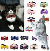 Set of 2 Pet Jewelry Puppies Cat Bow Tie Decorative Bell Bow-Knot [A]